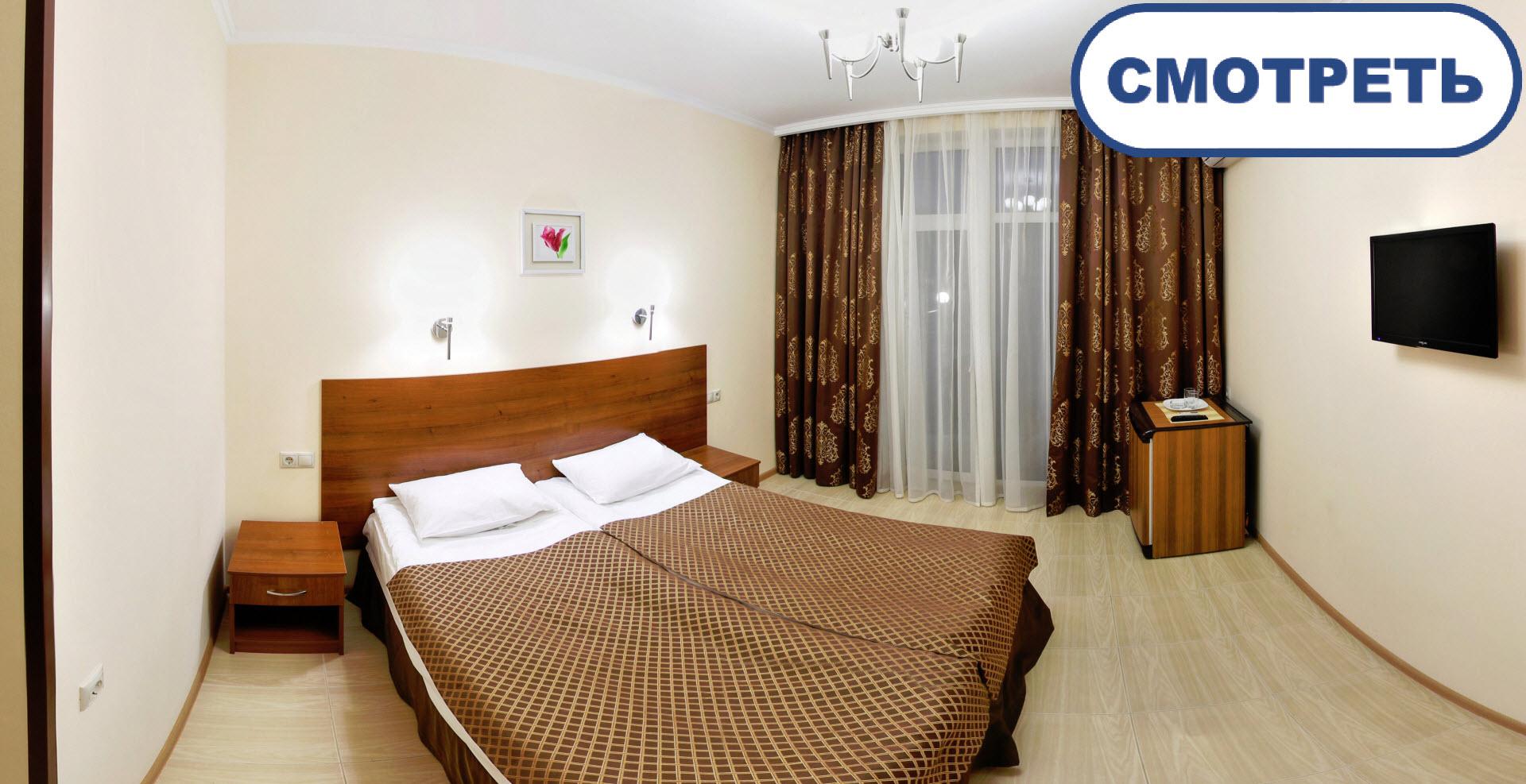 фото отеля калипсо в лазаревском официальный сайт преимущества